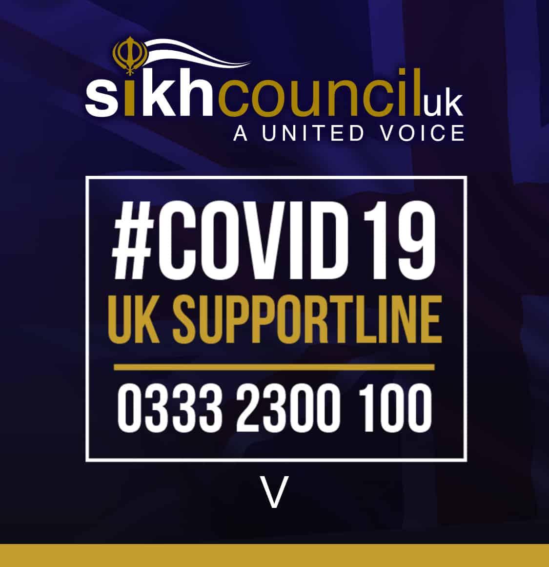 Sikh Council UK Corona Covid 19 Pandemic Support Line Uk