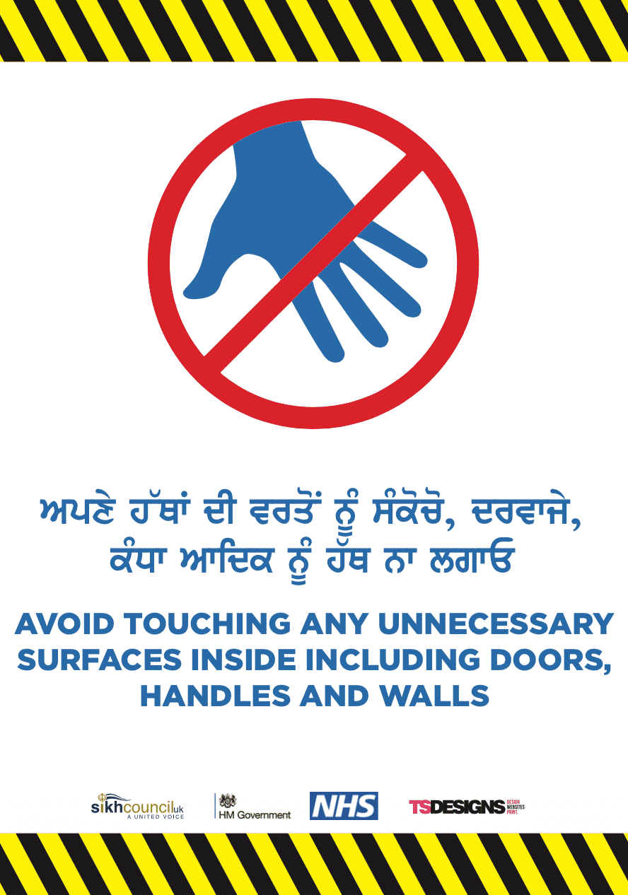 Avoid Touching Surfaces