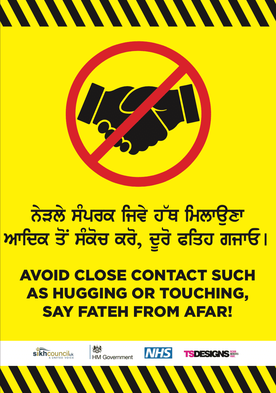 Avoid Close Contact