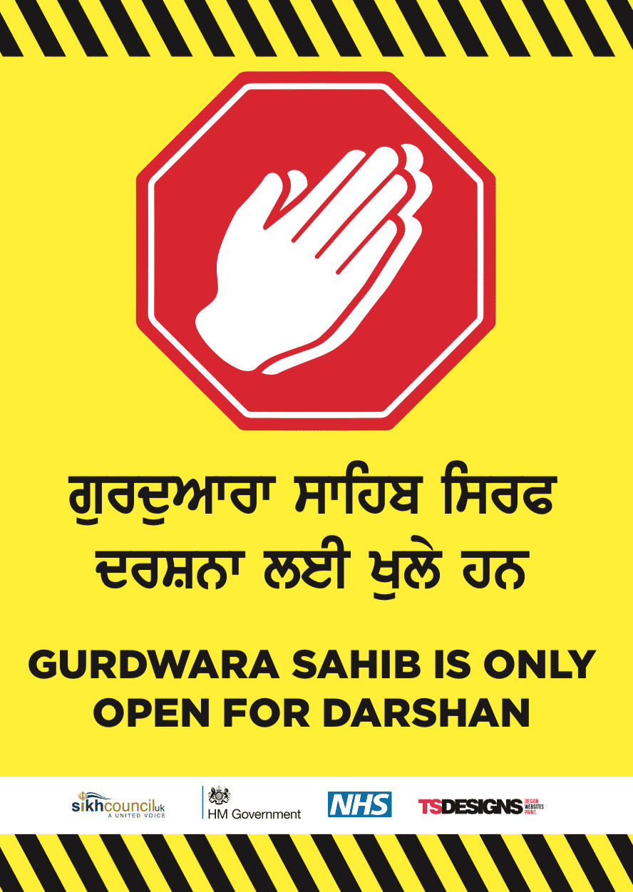 Gurdwara door Sign